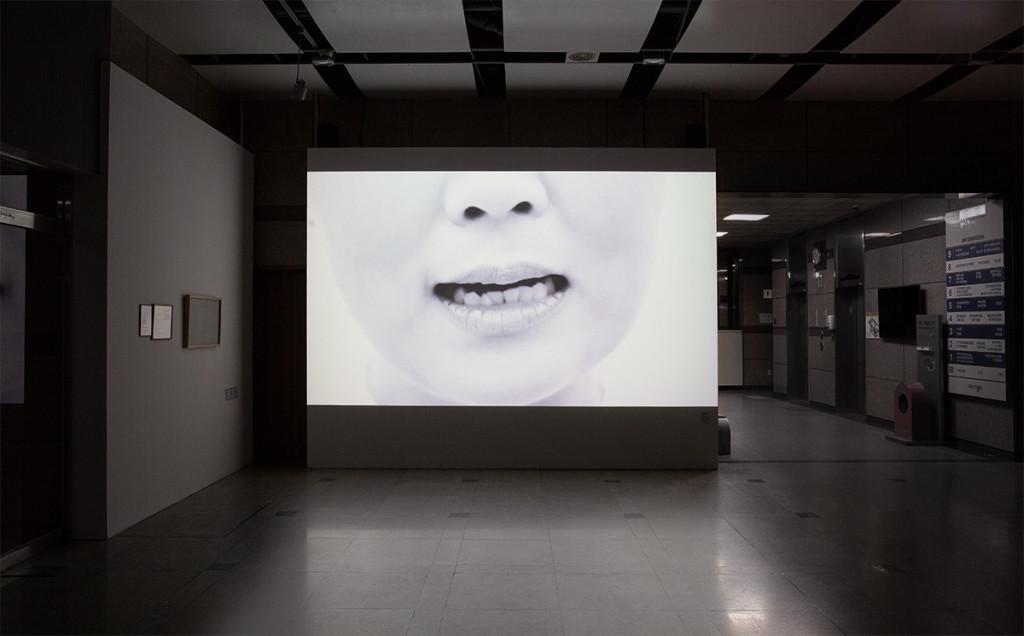 Deep Breath, Lobby Gallery