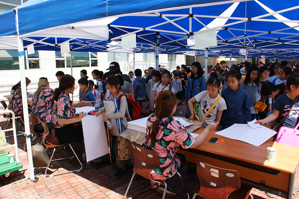22nd Cultural Assets Drawing Contest for Elementary School Children