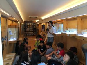2018 Mobile Gyeonggi Provincial Museum