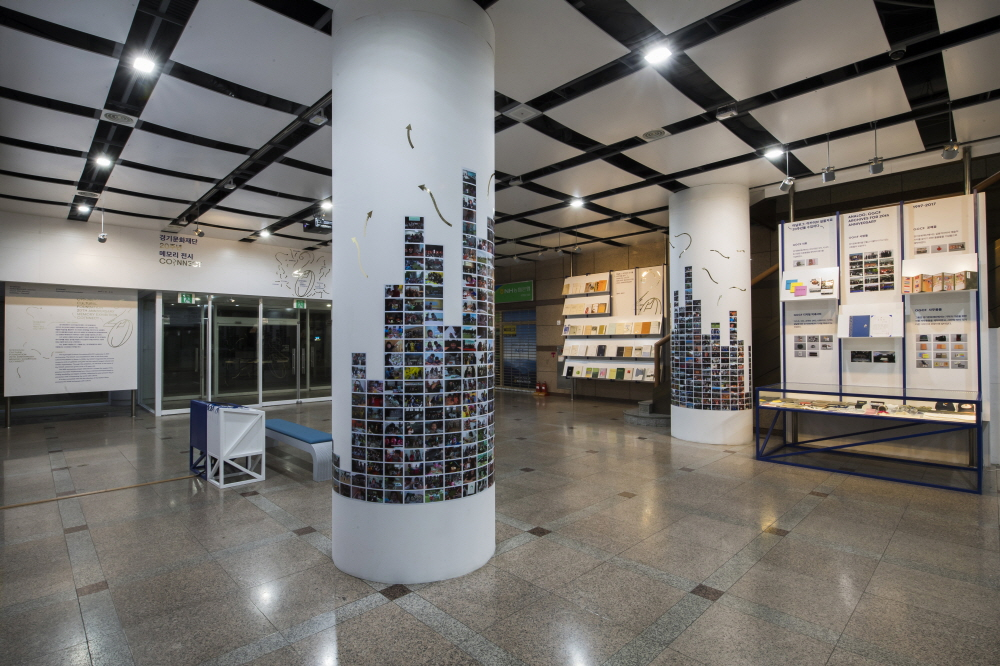 Collect Exhibition Celebrating the 20th Anniversary of the Gyeonggi Cultural Foundation (28)