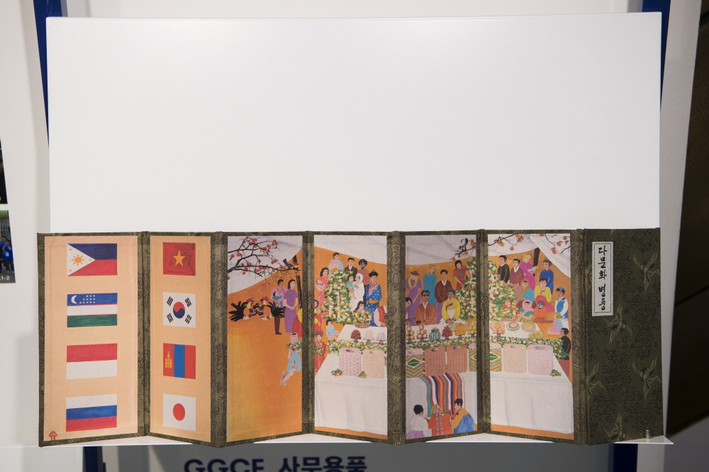 Collect Exhibition Celebrating the 20th Anniversary of the Gyeonggi Cultural Foundation (5)