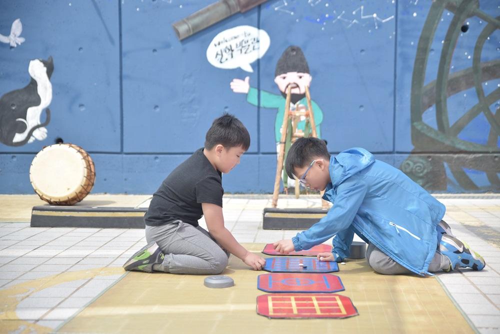 Silhak Museum Children's Day Event