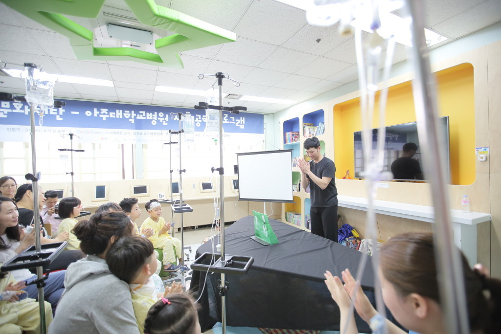 Educational Program on Social Contribution Provided by Gyeonggi Cultural Foundation and Ajou University (11)