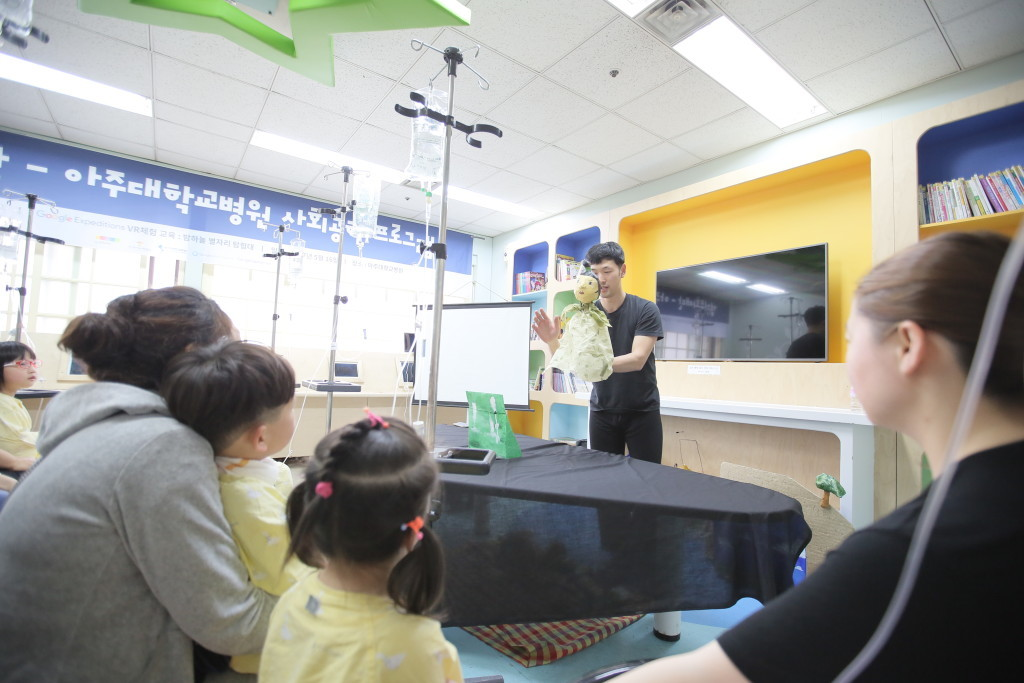 Educational Program on Social Contribution Provided by Gyeonggi Cultural Foundation and Ajou University (12)