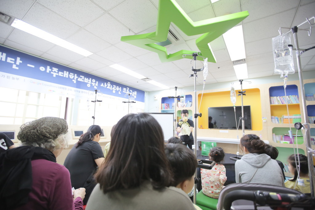 Educational Program on Social Contribution Provided by Gyeonggi Cultural Foundation and Ajou University (13)