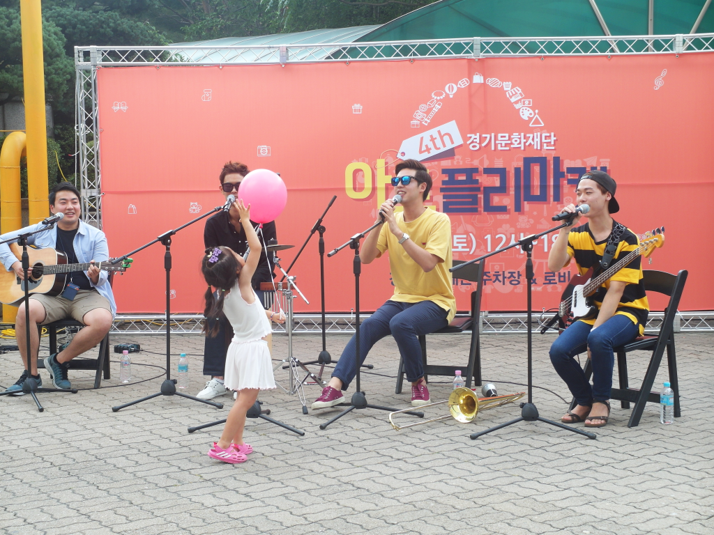 Flea Market by Gyeonggi Cultural Foundation (1)