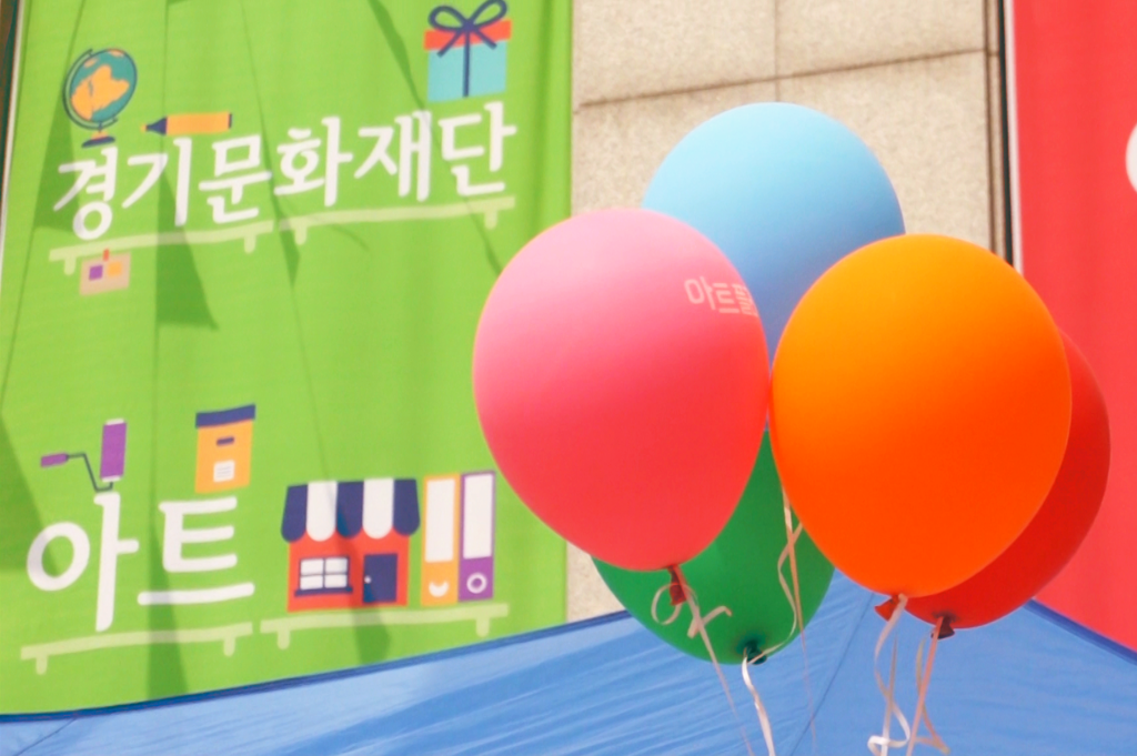 Flea Market by Gyeonggi Cultural Foundation (2)