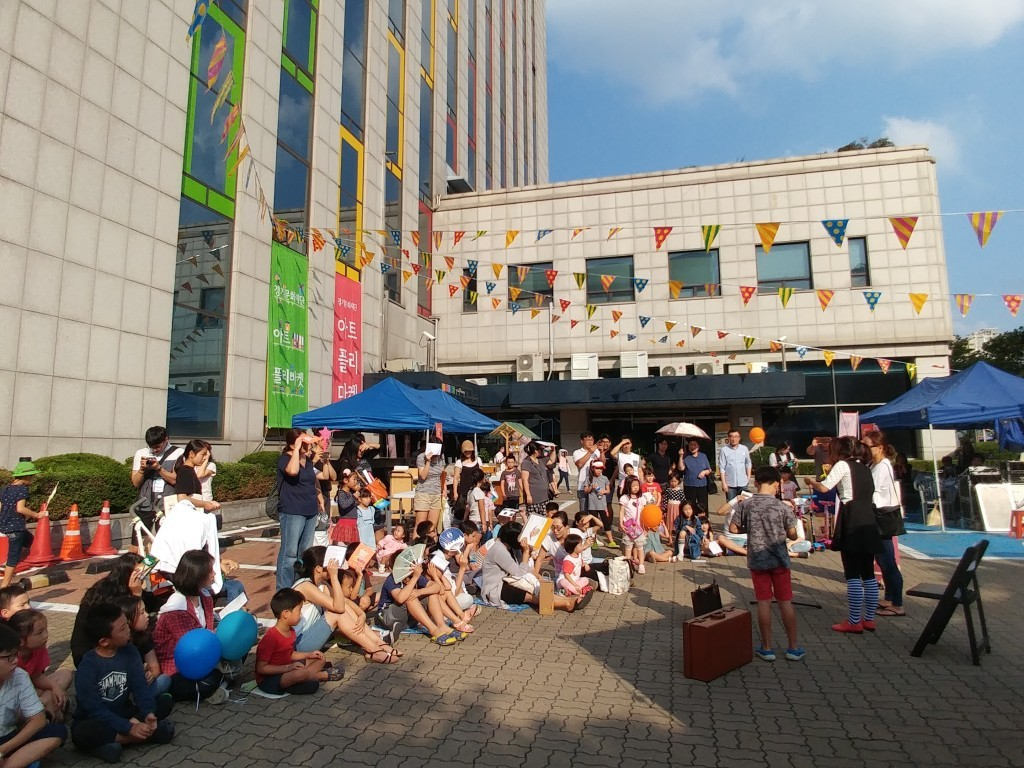 Flea Market by Gyeonggi Cultural Foundation (5)