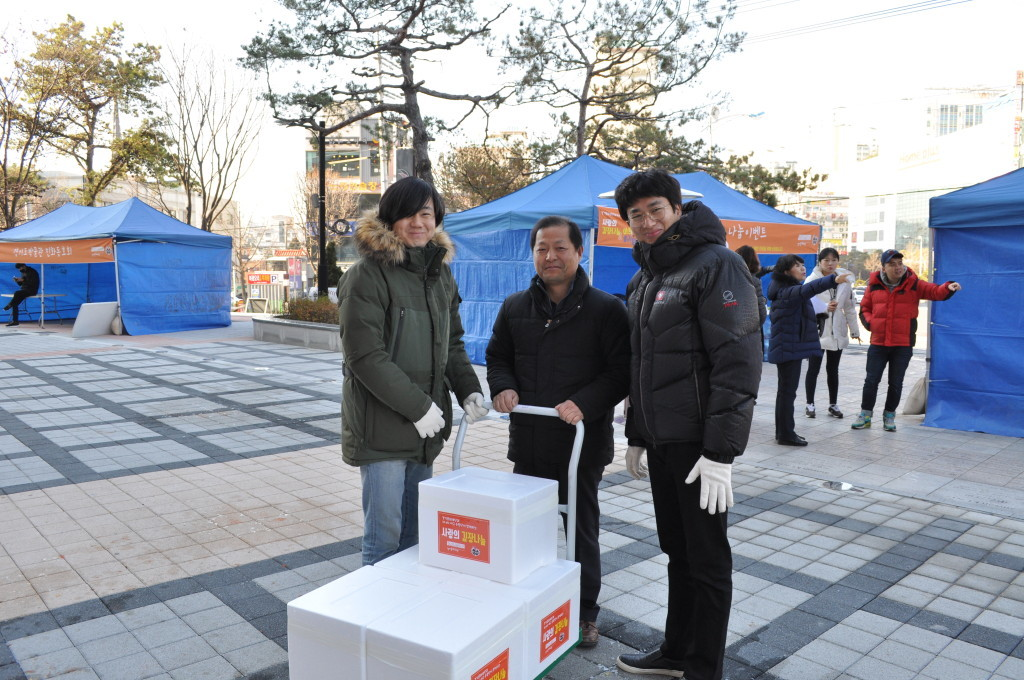 Gimjang Charity Event and Art Flea Market - Gyeonggi Cultural Foundation and KT Wiz (3)