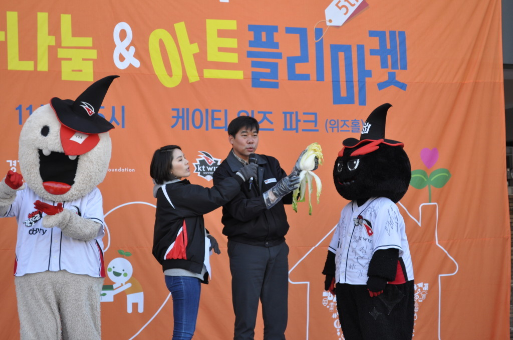 Gimjang Charity Event and Art Flea Market - Gyeonggi Cultural Foundation and KT Wiz (7)