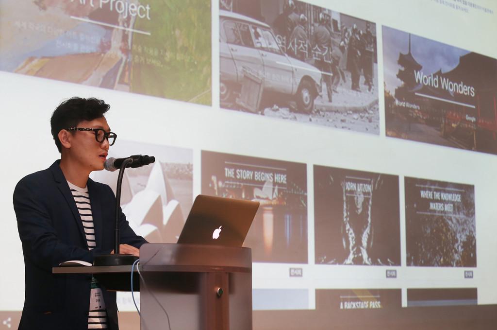 Google Cultural Institute (10)