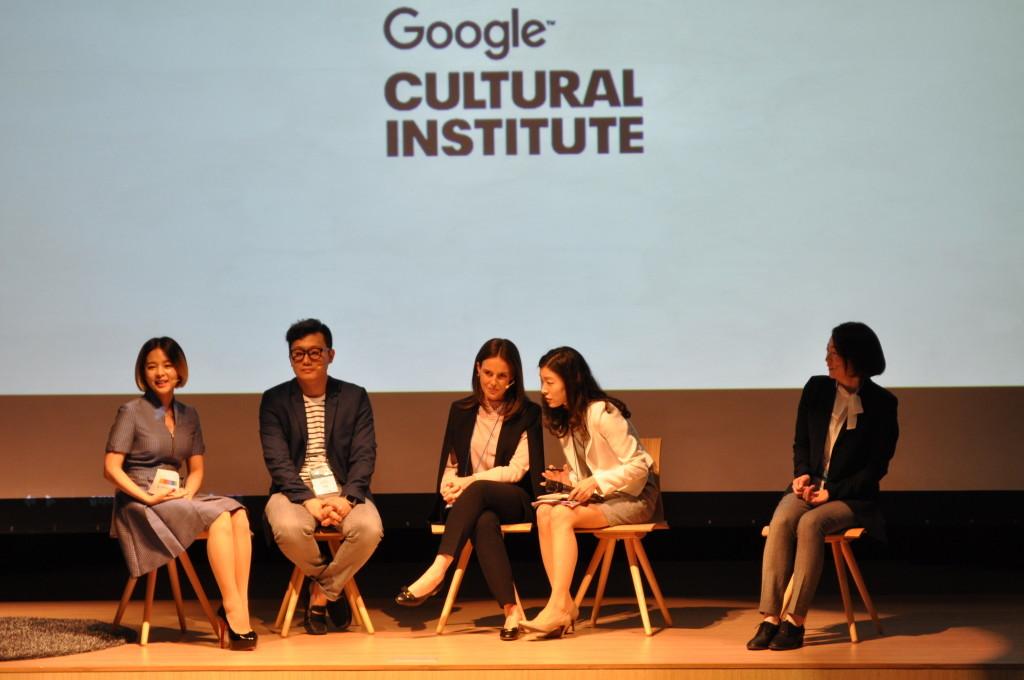 Google Cultural Institute (3)