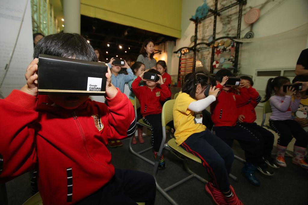 Google Cultural Institute (4)