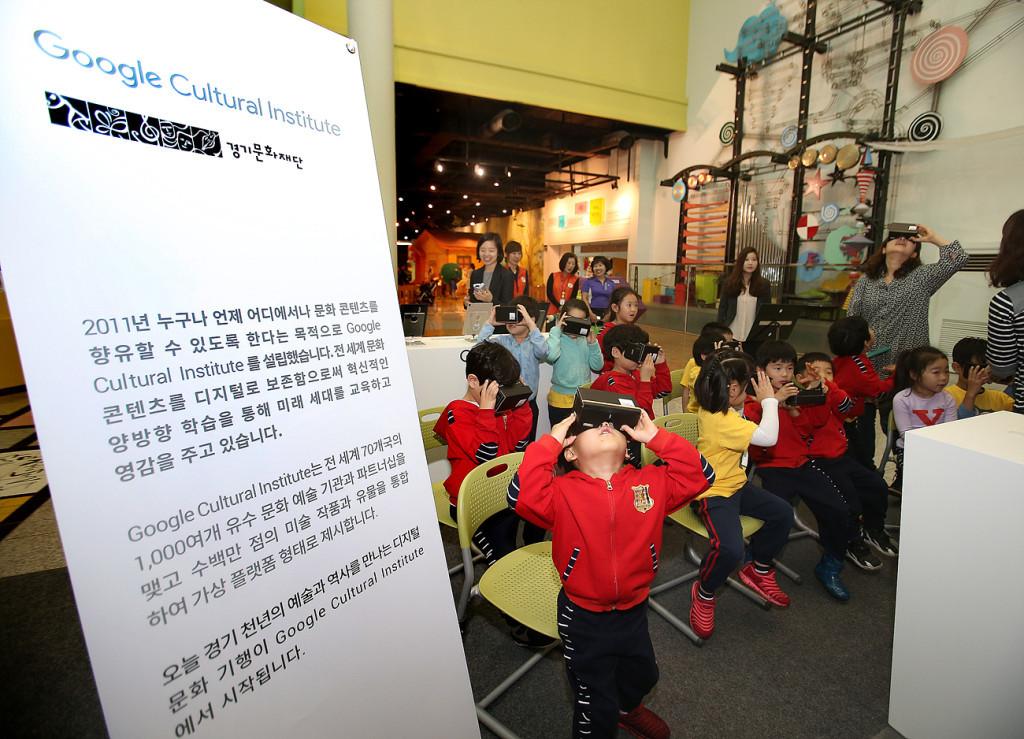 Google Cultural Institute (5)