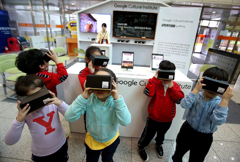 Google Cultural Institute (7)
