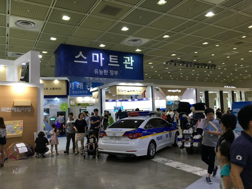 Government 3.0 Experience Event - Gyeonggi Cultural Foundation Booth (3)