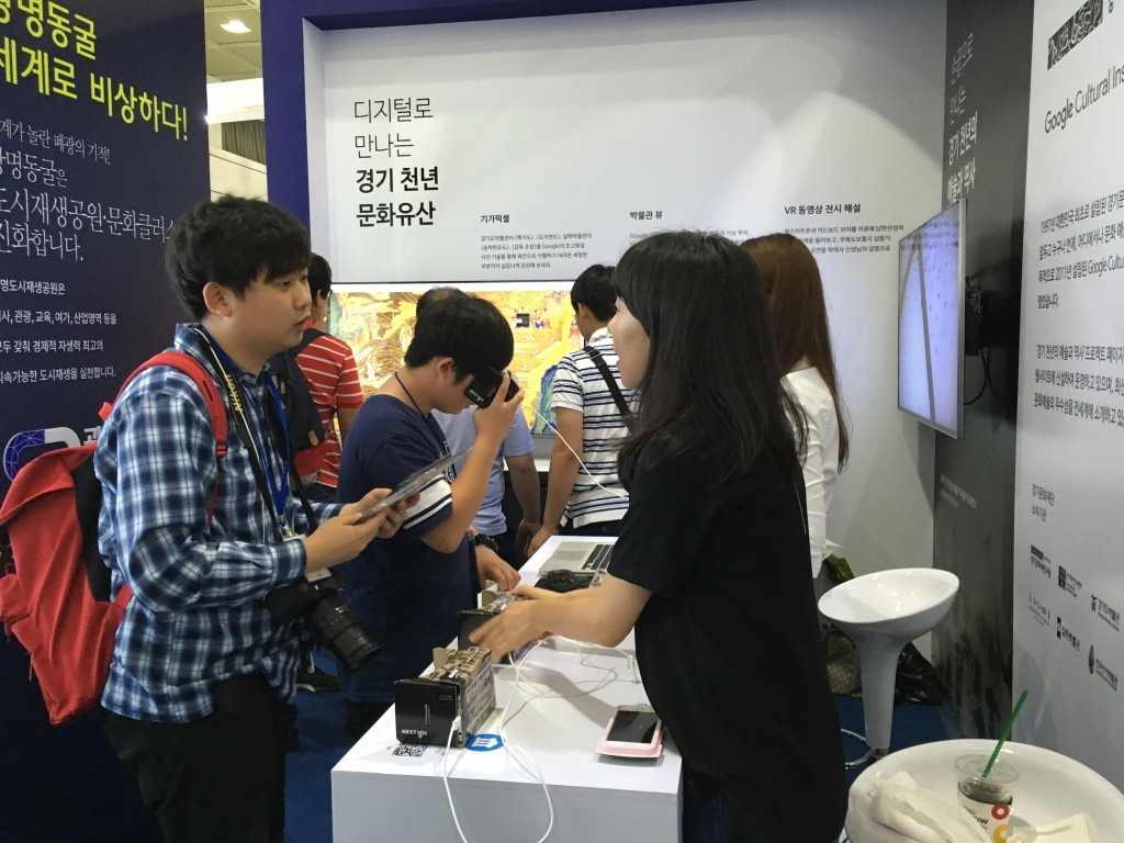 Government 3.0 Experience Event - Gyeonggi Cultural Foundation Booth (5)