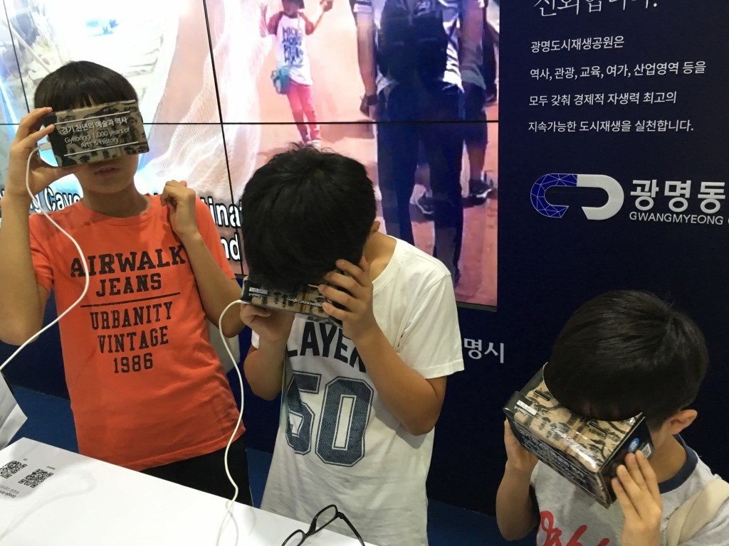 Government 3.0 Experience Event - Gyeonggi Cultural Foundation Booth (6)