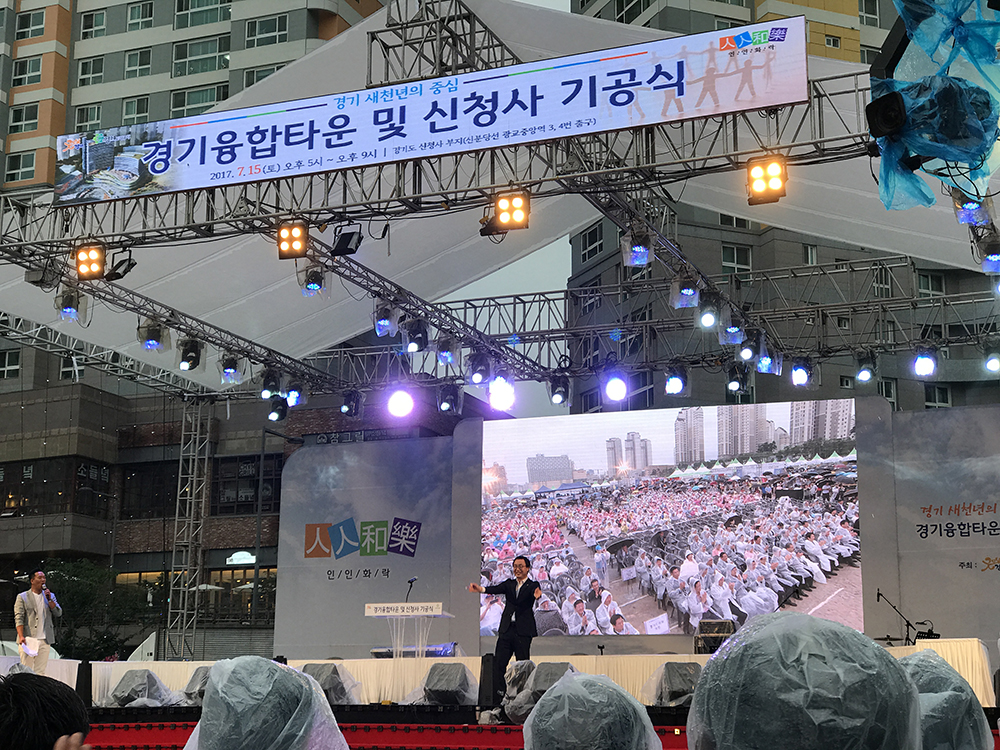 Groundbreaking Ceremony for the Gyeonggi-do Provincial Administration Building and Gyeonggi Cultural Foundation Art Flea Market 2017 (2)