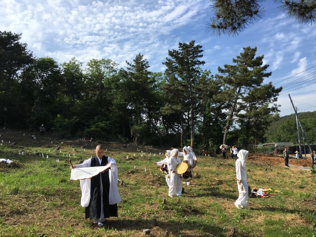 Inmates of Seongam Academy (10)