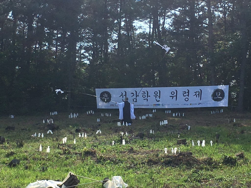 Inmates of Seongam Academy (4)