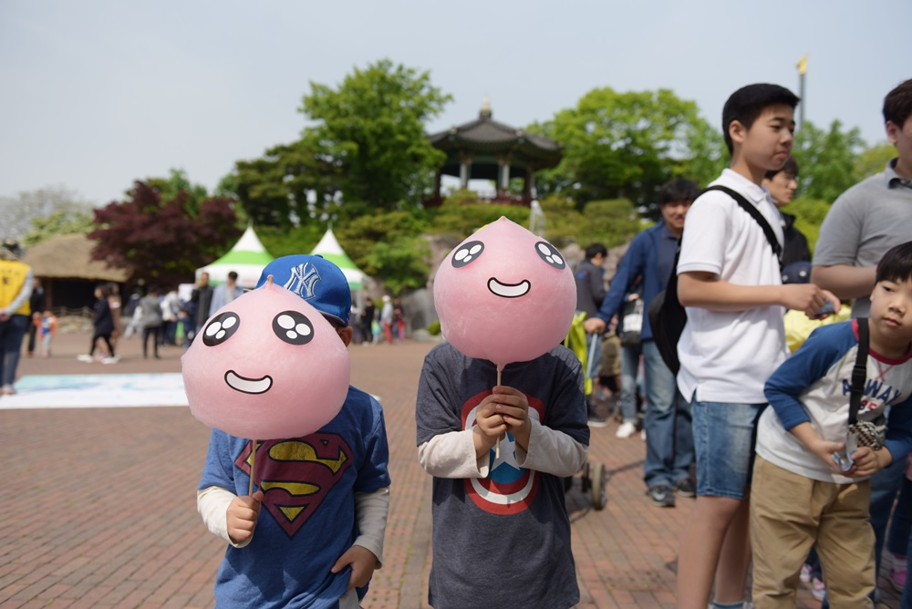 G-Museum Park Children's Day Event