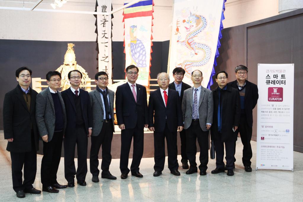 MOU GGCF - Sungkyunkwan University  (1)