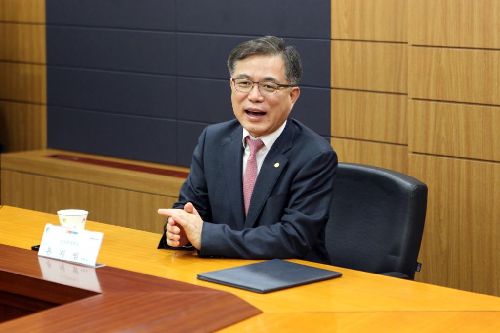 MOU GGCF - Sungkyunkwan University  (2)