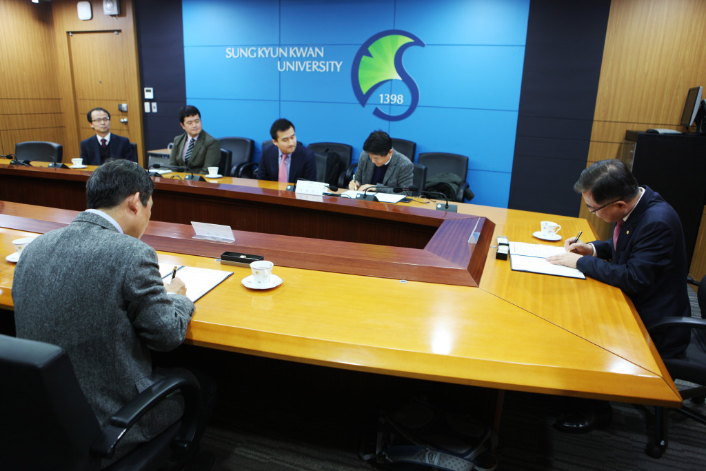 MOU GGCF - Sungkyunkwan University  (3)