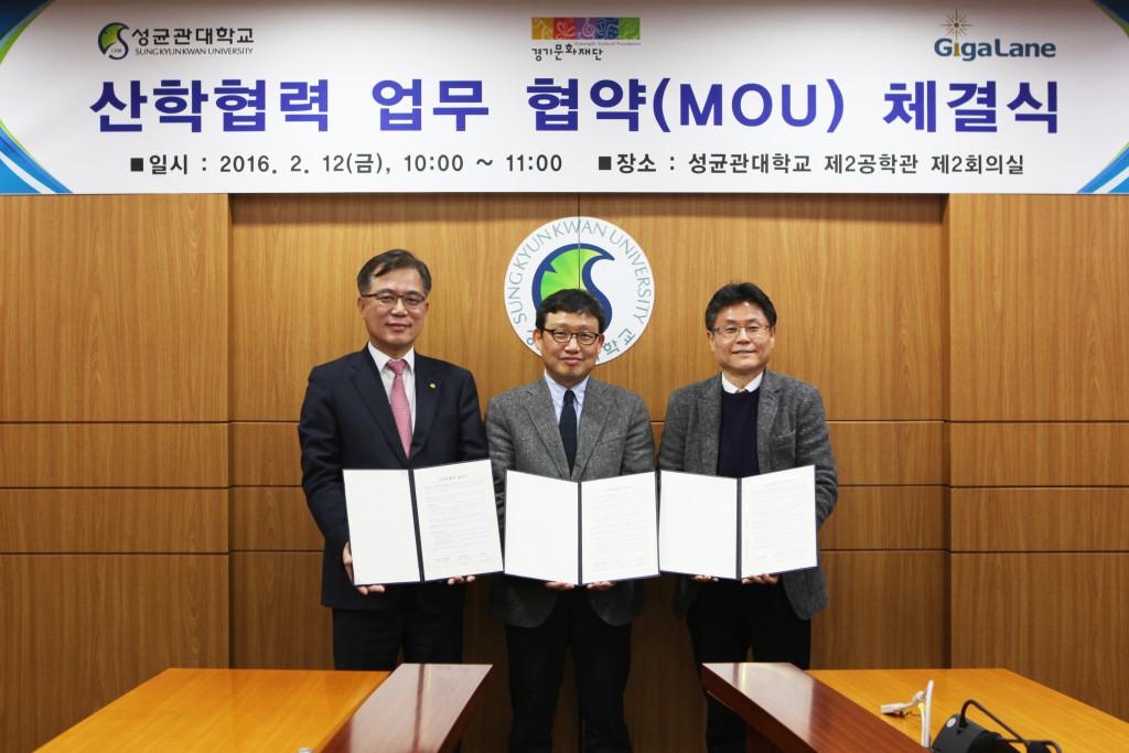 MOU GGCF - Sungkyunkwan University  (6)
