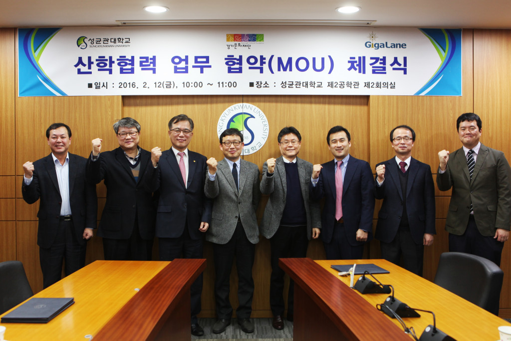MOU GGCF - Sungkyunkwan University  (7)