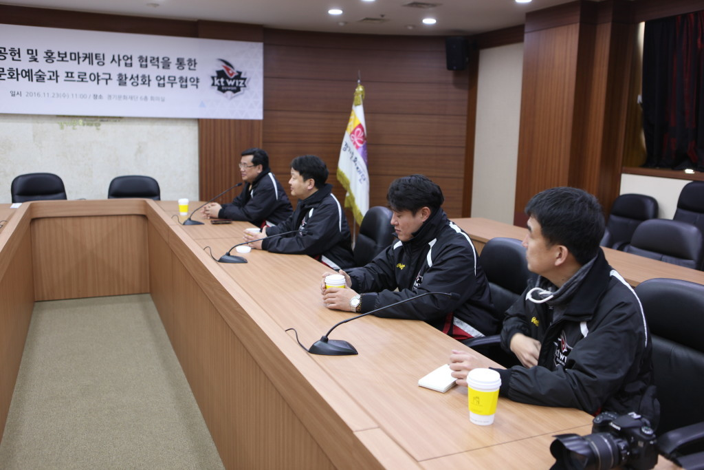 MOU signed between Gyeonggi Cultural Foundation and KT Wiz (4)