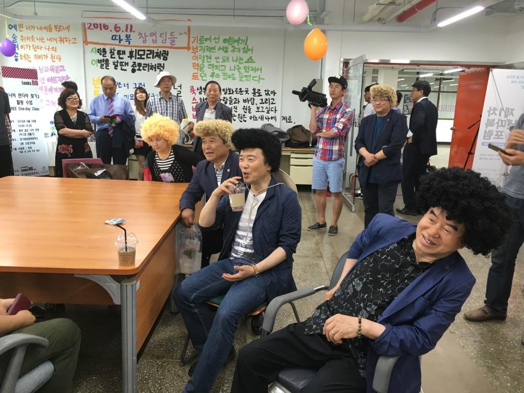 Opening of the Gyeonggi Sangsang Campus (35)