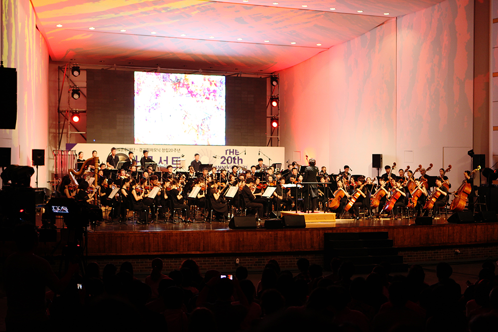 Thank-you Concert and Art Play for Cultural and Artistic Experience, Celebrating the 20th Anniversary of the Gyeonggi Cultural Foundation (1)