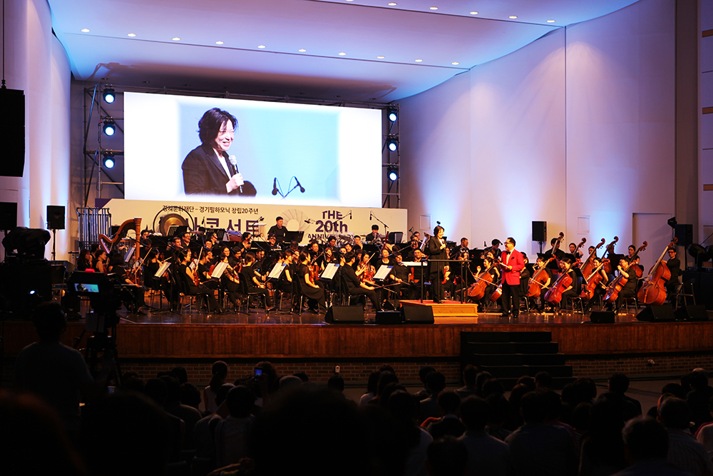 Thank-you Concert and Art Play for Cultural and Artistic Experience, Celebrating the 20th Anniversary of the Gyeonggi Cultural Foundation (2)
