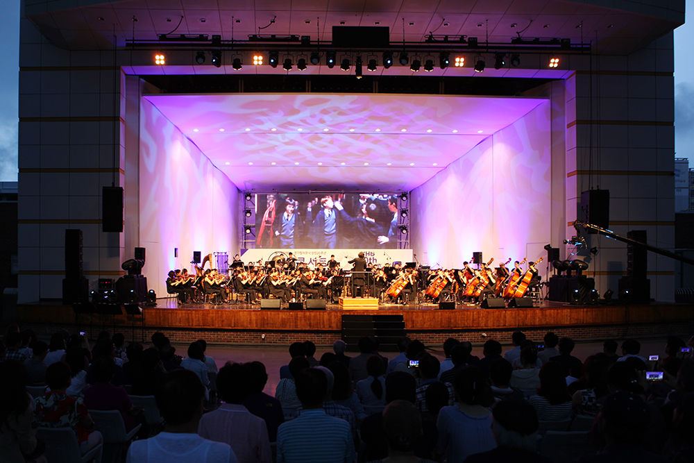 Thank-you Concert and Art Play for Cultural and Artistic Experience, Celebrating the 20th Anniversary of the Gyeonggi Cultural Foundation (3)