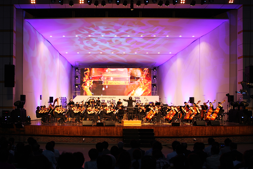 Thank-you Concert and Art Play for Cultural and Artistic Experience, Celebrating the 20th Anniversary of the Gyeonggi Cultural Foundation (4)