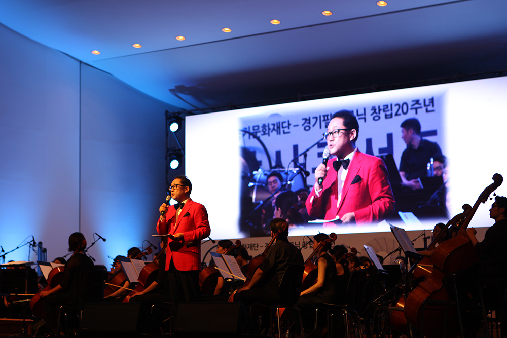 Thank-you Concert and Art Play for Cultural and Artistic Experience, Celebrating the 20th Anniversary of the Gyeonggi Cultural Foundation (5)