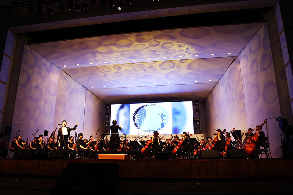 Thank-you Concert and Art Play for Cultural and Artistic Experience, Celebrating the 20th Anniversary of the Gyeonggi Cultural Foundation (6)