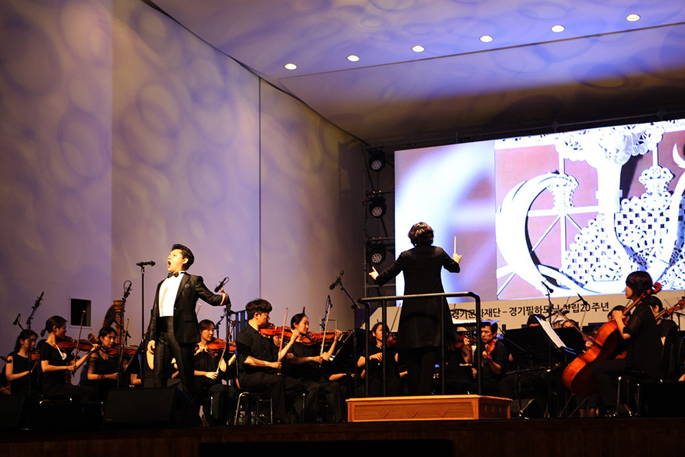 Thank-you Concert and Art Play for Cultural and Artistic Experience, Celebrating the 20th Anniversary of the Gyeonggi Cultural Foundation (8)