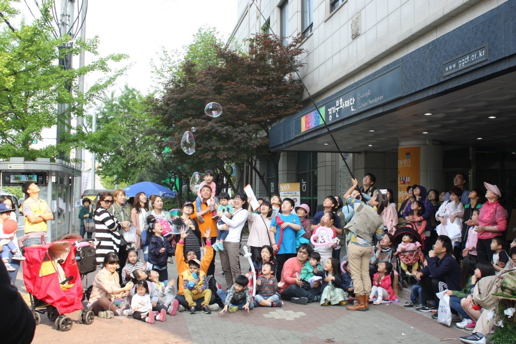 The Third Art Flea Market by the Gyeong Cultural Foundation (23)