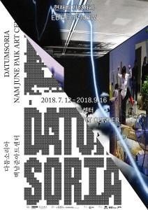 international exchange exhibition 《Datumsoria》, 《Edge of Now》 Opening & Artist Talk I, II