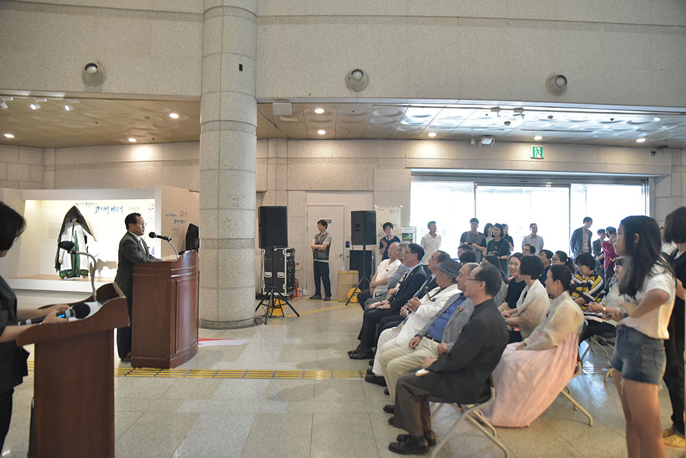 《Goryeodogyeong A Visit to Corea by a Chinese Envoy 900 Years Ago》 Opening