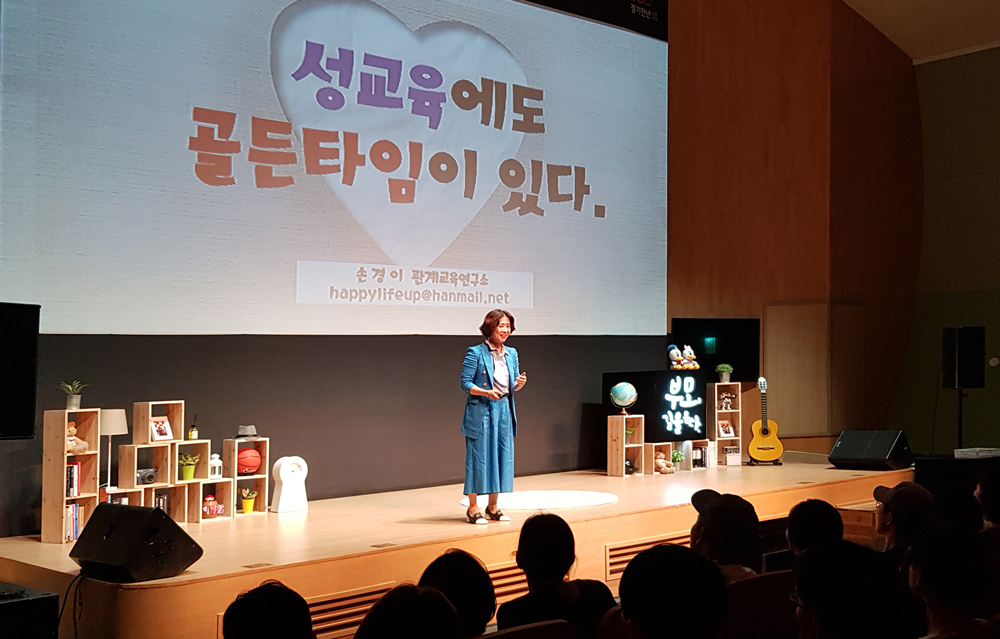 《To Show the Way to Parents》—Talk Concert for Parents' Education Prepared
