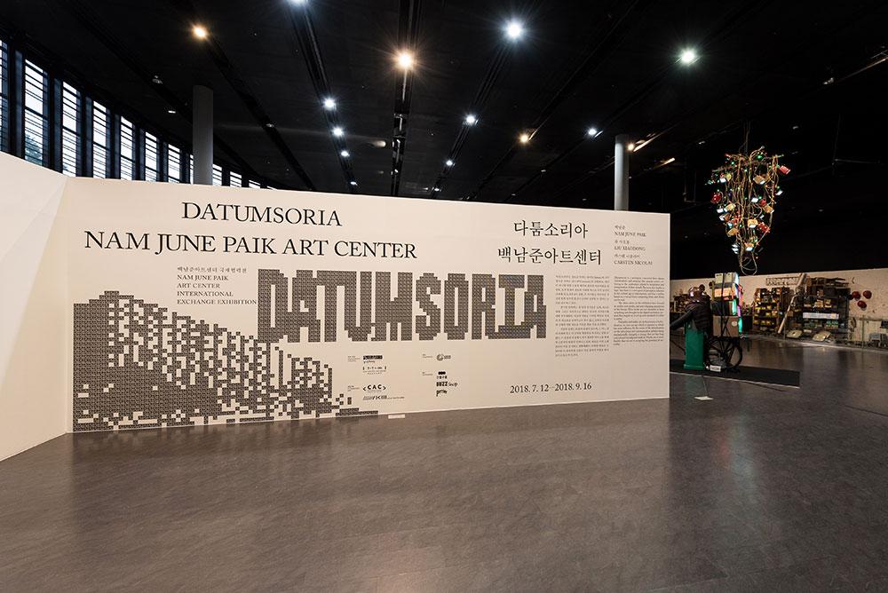 international exchange exhibition 《Datumsoria》, 《Edge of Now》