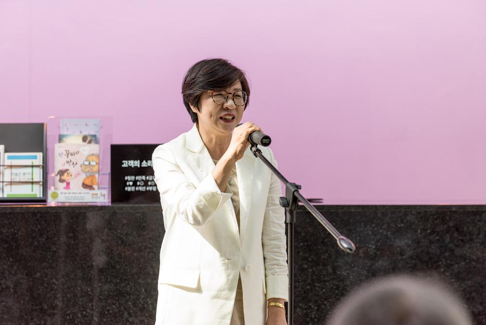 GMOMA 《DO PRINT! - 60 years of Korean contemporary printmaking》 Opening