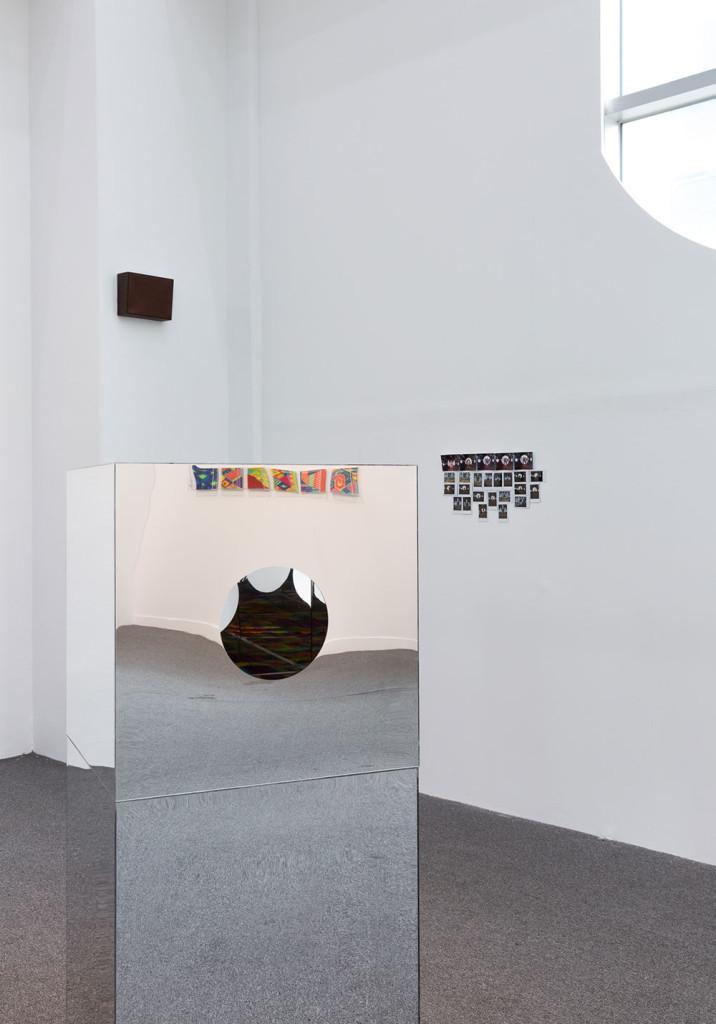 Do Dream Small Museum 《Feeling, Thinking》