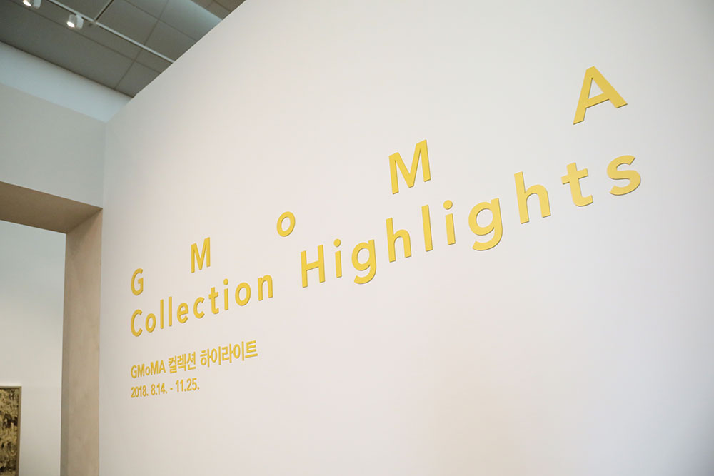 GMOMA Collection Highlights  (3)