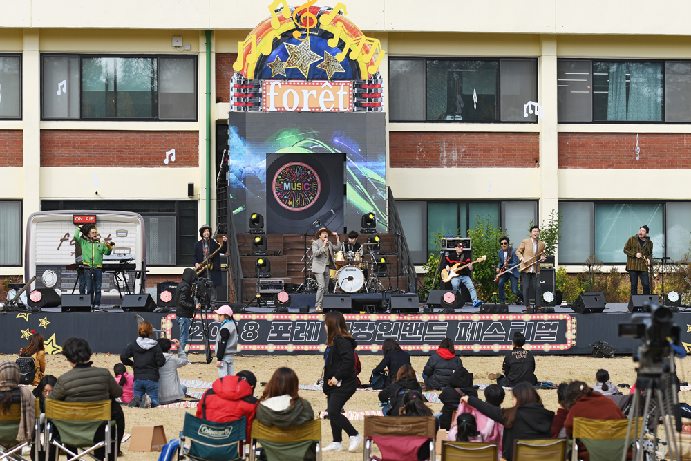 2018 Forêt the Worker's Band Festival