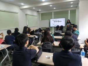 Historical Commentary Program at Bukhansanseong Fortress